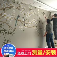 饰新中式壁画8d中国风花鸟山水客厅墙纸影视墙布 电视背景墙壁纸装