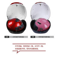 Motorcycle trunk electric car rear tail box battery scooter universal large thickening anti-shake waterproof tool