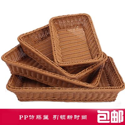 面包筐藤编篮水果收纳筐长方形仿藤面包筐面包篮馒头筐超市陈列筐