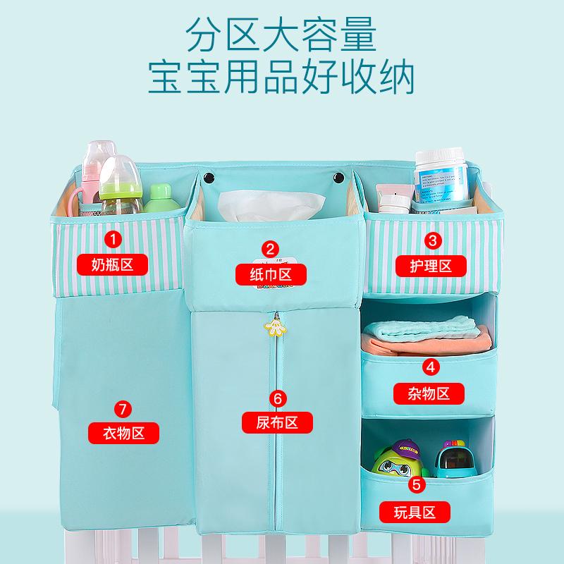 婴儿床挂袋通用宝宝用品收纳包尿不湿收纳多功能置物袋床头收纳袋