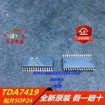 只做原装正品 TDA7419TR TDA7419 车载音频功放芯片 贴片SOP28