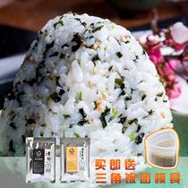 儿童拌饭料鲣鱼寿司饭团料调味料芝麻海苔拌饭料濑户风味香松
