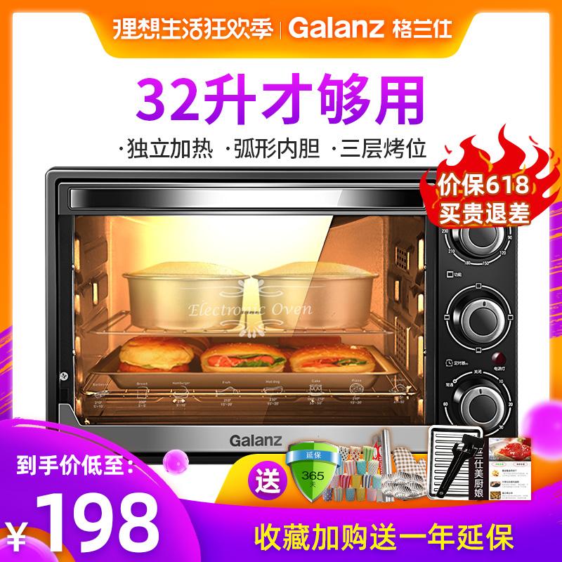 格兰仕电烤箱家用烘焙小型烤箱多功能全自动蛋糕32L升大容量K12