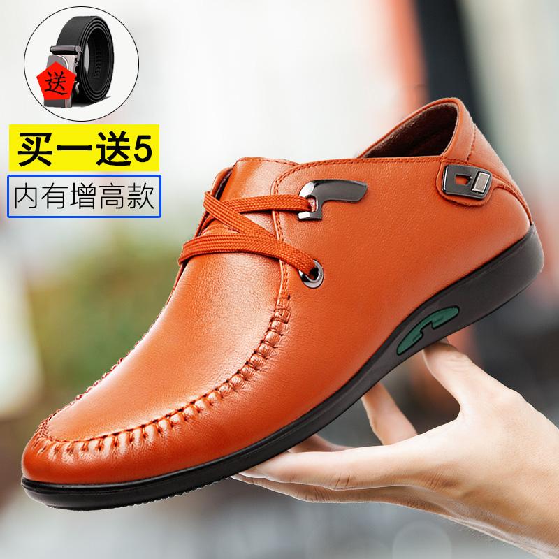 棕色男鞋皮鞋