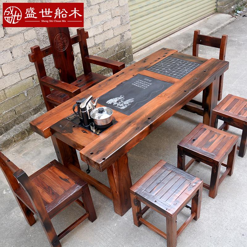 仿明清功夫茶桌椅