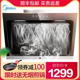 美的抽吸油烟机家用侧吸式中老欧壁挂式脱排大吸力大小型厨房特价