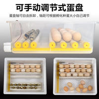 Aite intelligent incubator chicken duck pigeon small household incubator automatic peacock 鹌鹑 64 incubator