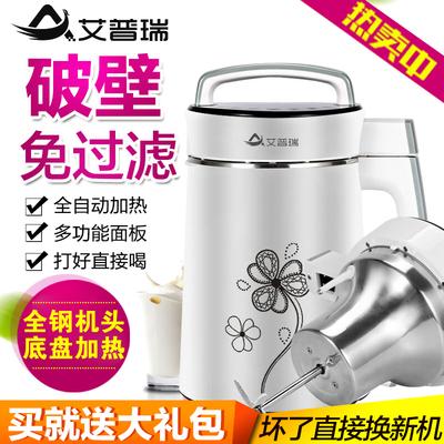 家用大容量豆浆机