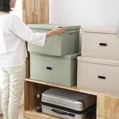 双响炮 折叠棉麻收纳箱布艺 有盖衣柜收纳盒衣服整理箱特大储物箱