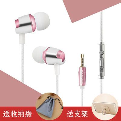 OPPO耳机R11S PLUS R8 R9S R11入耳式A57 A73 A77 A83原装正品A79