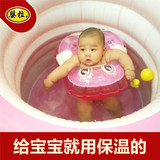 Infant pull baby swimming bucket home inflatable baby swimming pool child bath barrel thick folding collapsible super insulation