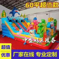 Outdoor large inflatable castle children's outdoor playground equipment small inflatable trampoline slide park trampoline
