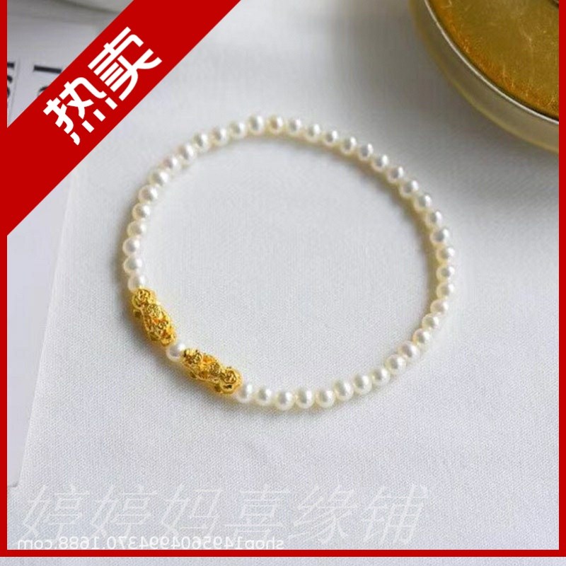 Декоративные товары Артикул 586611672388