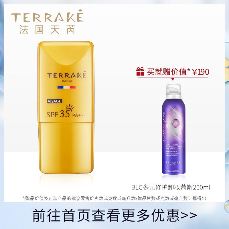 Солнцезащитные крема для лица Артикул 544824796312