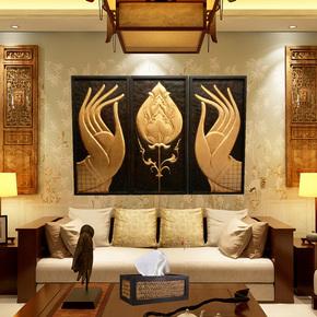 泰国实木工艺品家居壁挂东南亚木雕纯手工三拼柚木佛手莲花雕花板