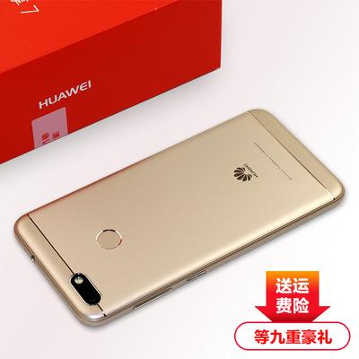 官方授权正品送豪礼 Huawei/华为 畅享7全网通4G智能手机5英寸