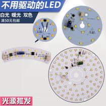 led灯泡超亮e27螺口球泡灯15W30W家用节能灯车间照明大功率光源
