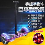智能自平衡电动车双轮思维车儿童体感扭扭代步两轮漂移车带扶手杆