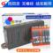 近墨者适用佳能MG7720 5720 6820 TS8020 9020 270 271墨盒连供