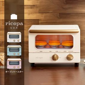 日本IRIS爱丽思烤箱家用多功能迷你电烤箱烘焙蛋糕蒸烤箱小型自动