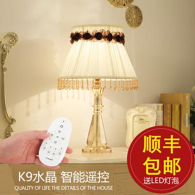 现代奢华简约卧室床头水晶吊坠台灯结婚房简欧式客厅浪漫温馨暖光最新报价