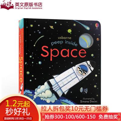 英文原版 Peep Inside Space 偷偷看里面 太空星球 科普科学翻翻书洞洞书 机关书 Usborne 出版启蒙早教认知纸板书亲子互动游戏