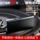 Fever grade mobile phone portable Bluetooth amp DAC decoding amplifier HIFI receiver headphone amplifier one machine