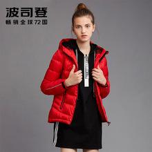 波司登羽绒服女士短款连帽运动休闲街头潮青年学生加厚冬装外套