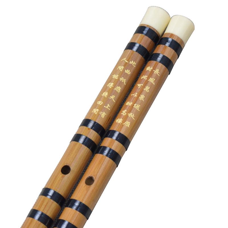 调白色精制学生横笛 f 玉屏一节苦竹笛子大人初学者零基础入门乐器