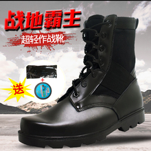 Spring and Autumn 07 Operational Boots Men's Ultra-light Air-permeable Army Boots Men's Special Forces Outdoor Boots Tactical Boots Women's Army Security