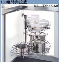 阻尼blum不銹鋼實心方鋼調味拉籃刃架進口百隆304豪華廚房櫥柜