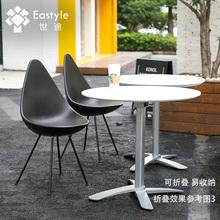 世途可折叠简约现代北欧圆桌餐桌户外便携式圆形餐桌饭桌子椅组合