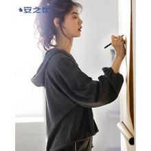 安之伴春秋季睡衣女纯棉长袖可外穿连帽运动薄款清新家居服套装图片