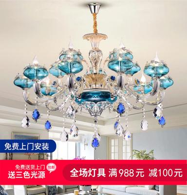 厂家直销2018新款蓝色妖姬客厅法欧式挂灯6头8头15头蜡烛水晶吊灯