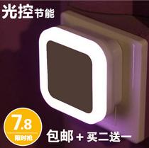 充电节能智能全自动卫生间楼道衣柜楼梯小夜灯感光人体感应灯