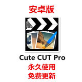 Cute CUT Pro Android version CuteCUTPro z16