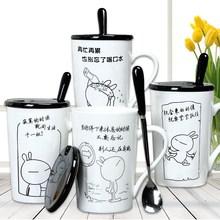 杯子陶瓷带盖带勺可爱创意马克杯牛奶情侣杯女学生水杯家用咖啡杯图片