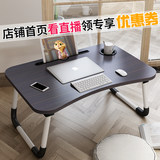 Small table laptop table desk lazy people make table foldable table dormitory table table mini multi-function table