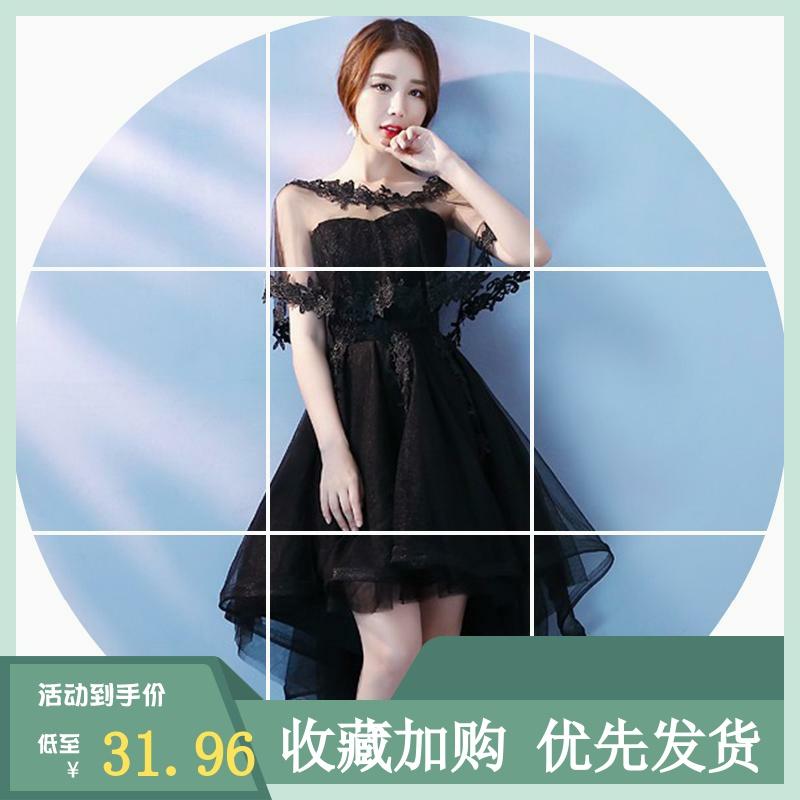 巨柔网HL686XPJ新娘礼服