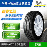 Michelin authentic car tires 205/55R16 91W PRIMACY 3 ST HORSE package installation