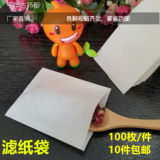 100 8*10cm heat-sealing disposable filter paper tea bag filter bag tea bag tea bag 1000 bags