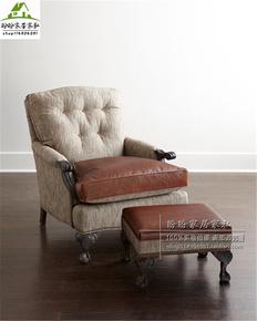 美式布艺单人沙发法式乡村沙发椅脚凳组合卧室客厅书房书椅可定制