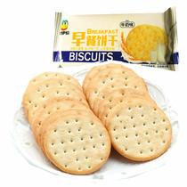 猴头菇饼干5斤90包整箱健康糕点心早餐小吃儿童零食休闲食品