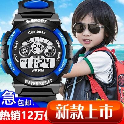 儿童生日手表