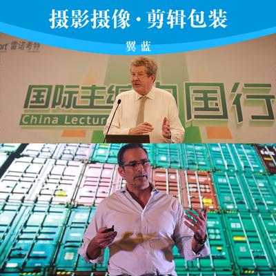 上海摄影摄像服务年会摇臂直播商务会议跟拍照片企业视频拍摄制作