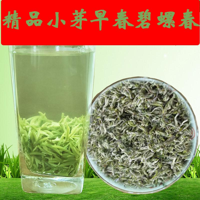 Чай Би Ло Чунь Артикул 595322384168