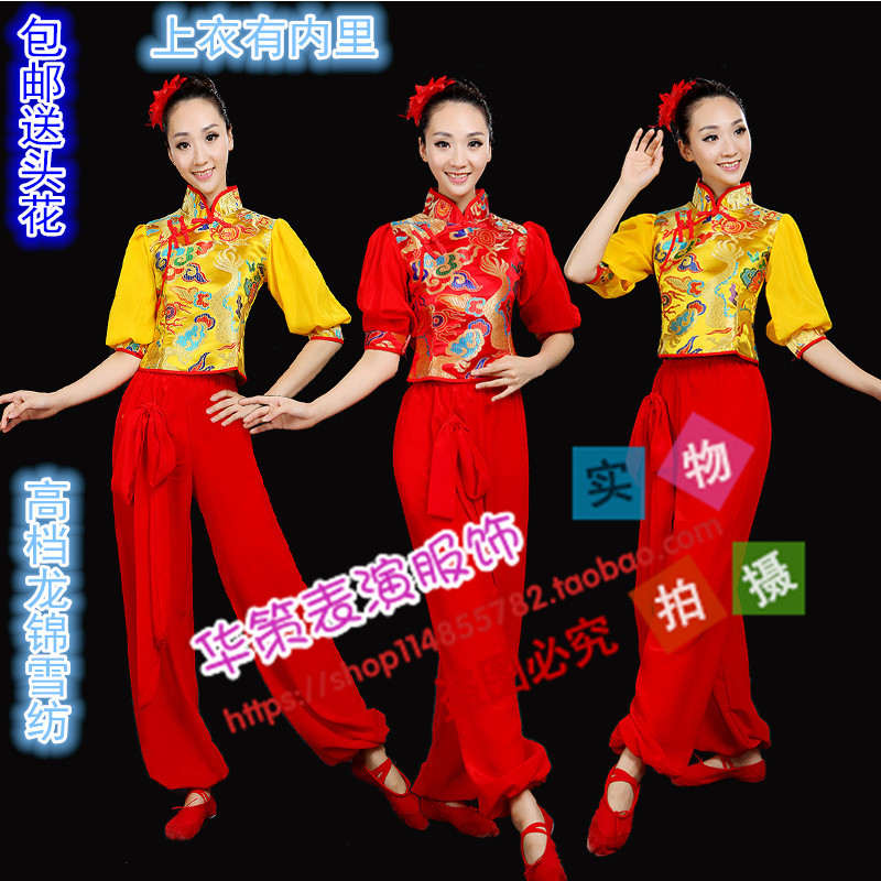 Chinese style drums, female singers, performance clothes, drums, dance clothes, lantern sleeves, adult