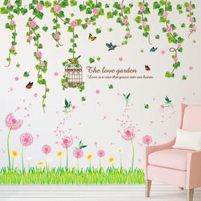 文艺小清新墙纸自粘墙贴画风景田园温馨卧室房间床头装饰贴纸墙画