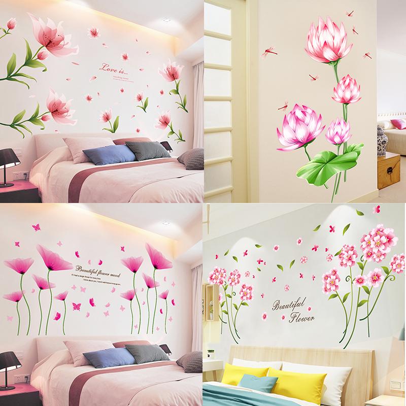 花朵沙发墙贴