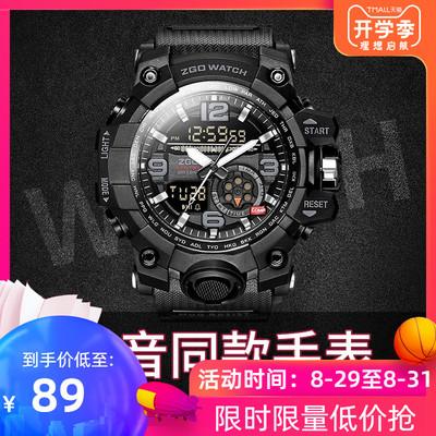 电子表男特种兵战术韩版男士潮流机械多功能运动防水户外学生手表